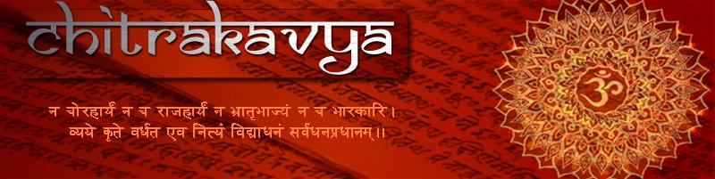 Chitrakavya